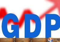 第三季度GDP增速,美國3.5%,中國6.5%!那第四季度表現又如何?