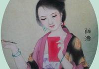 """大唐奇女子薛濤,看透世間繁華的一朵""""寂寞花"""""""