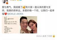 林志玲結婚,只要結局是對的人,晚一點沒關係,你還相信愛情嗎