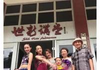 小S三個女兒舞蹈比賽獲第一,網友:滿屏都是大長腿