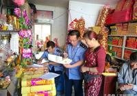 中元節臨近,輝南嚴查祭祀品市場