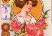 老煙標:悠悠黑土地 百年老巴奪 說說117年曆史的哈爾濱捲菸廠
