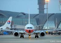 北京大興國際機場跑道周邊 首次鋪設光伏系統