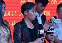 電影《鬥馬》在浙江蒼南召開新聞發佈會