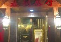 在北京這家地下餐廳,我的眼睛溼潤了……