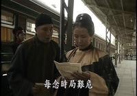 慈禧太后聽到李鴻章去世的消息,為何當場崩潰?