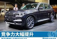 新車圖解:全新BMW X3 競爭力大幅提升