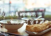 片兒川:杭州早餐的半壁江山