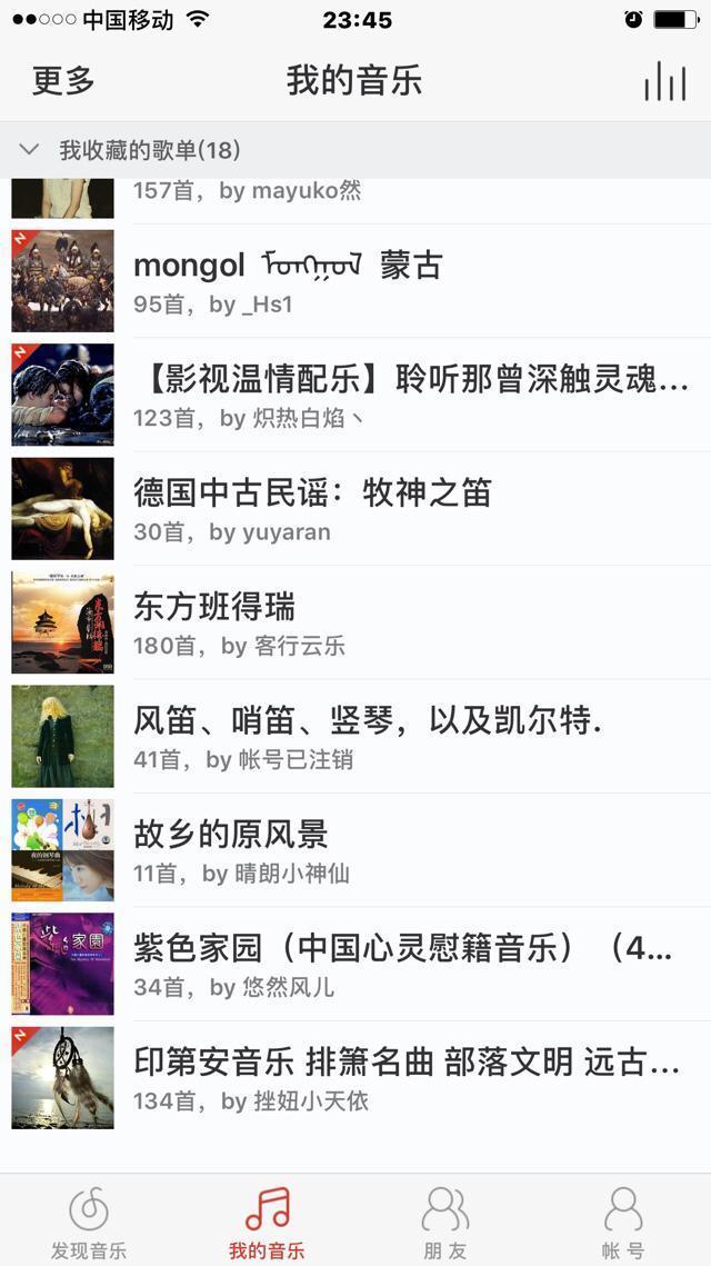 都說QQ音樂垃圾,我想知道,QQ音樂哪裡垃圾?