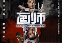 國產電影要自強,沒有明星,沒有大投資也能拍出良心的電影!!