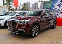 35萬元起步,最貴國產SUV名號易主,紅旗HS7正式上市