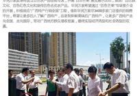 """華潤萬家""""百色芒果""""行銷全國——蘭州專場"""