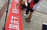 黃島區紅十字無償獻血志願服務隊開展無償獻血宣傳招募服務活動