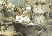 因愛國而誤國的悲劇——薩拉熱窩事件