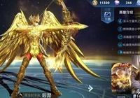 王者榮耀:新皮膚金色聖光閃瞎眼睛,買定了!