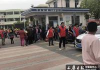 """瀝海鎮小黨支部開展""""平安浙江""""志願者行動"""