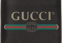 Gucci的哪些包包值得入手?