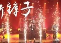 《樂隊的夏天》能帶中國搖滾樂重回黃金年代嗎?