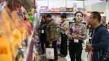 2017第六屆中國·臨沂國際小商品博覽會在臨沂國際博覽中心舉行