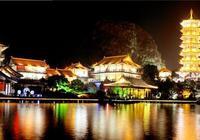 桂林山水自駕遊