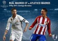 賽前報導 歐冠準決賽:皇家馬德里vs馬德里競技