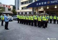 通城交警:高考結束嚴查酒駕