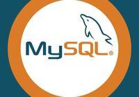 MySQL優化原理