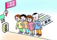 一個兩歲半的小孩,為了在縣城上幼兒園,家裡人進城,租的房子照看小孩,這樣合適嗎?