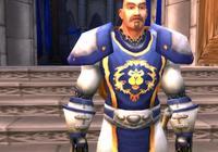 魔獸世界:為什麼人類的禿頂男那麼多?突然發現有不禿頂的NPC