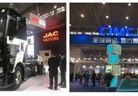 '中國國際商用車展覽會'   唯一國家級商用車展覽會