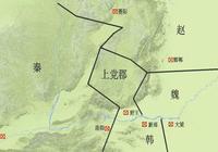 秦國為什麼要冒險發動長平之戰?9張圖揭開答案