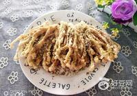 燒烤金針菇