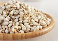 薏米的營養價值及功效 薏米的副作用
