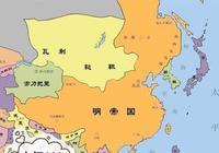明朝版圖北面那一塊看不到的地方是不是明朝的,如果不是,明朝的版圖到底有多大?