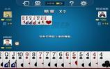 中國十大紙牌遊戲,你會玩幾個?