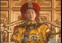 """康熙一生信任的大臣不是索額圖,也不是明珠,而是兒時的""""同學"""""""