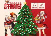 DNF90版本的最後狂歡,聖誕活動和史詩之路將同時降臨!