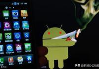 6個安卓手機黑科技app,功能超多不容錯過!