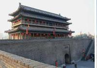 西安城牆未解之謎