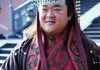 劉禪給劉備寵臣戴綠帽子,人家就打老婆撒氣,反被劉禪殺了!