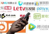 尹武泉自媒體:視頻自媒體制作常用軟件 自媒體人簡單快速製作