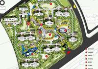 天津遠洋未來城8A地塊有哪些規劃?