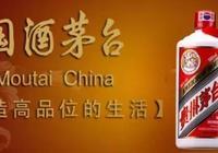 """國酒=中國生產的酒?揭祕""""國酒""""亂象"""