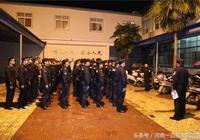 鎮平縣公安局組織開展城區統一清查專項行動