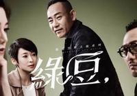 TVB有哪些新电视剧值得推荐?