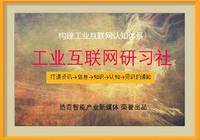 德勤《中國人工智能產業報告》得出的12個價值結論(附報告下載)