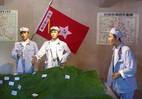 揭祕:紅軍中獨自走完長征的一支紅軍 被譽為長征先鋒軍