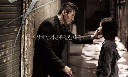 盤點10部豆瓣高分韓國電影,每一部都不輸奧斯卡佳片!