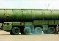 中國東風-41洲際彈道導彈