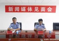 曝光!內蒙古這3820人的駕照記滿12分,或將被?(附首批公示名單)